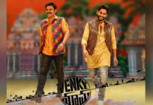 Venky Mama Movie Preview