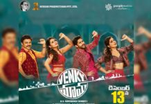 Venky Mama Pre Release Business