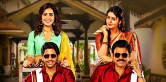 Venky Mama pumps in much needed josh at box office