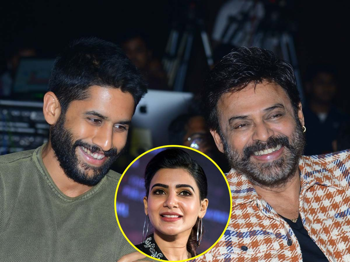 Venky Mama to feature Samantha in a Cameo?