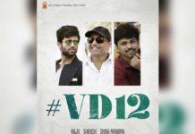 Vijay Deverakonda, New Hitch A Birthday Gift