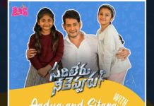 Aadya and Sitara interviews Mahesh