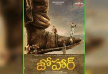 Abhishek grabs Venkatesh daughter film