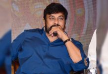 Actual Reason for Chiranjeevi presence!