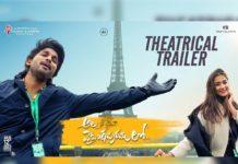 Ala Vaikunthapuramuloo Trailer: Allu Arjun Swag Never before Ever after
