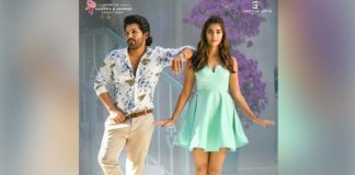 Ala Vaikunthapurramloo First Review Out