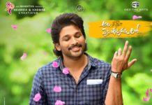 AlaVaikunthapurramuloo4 days Telugu StatesCollections