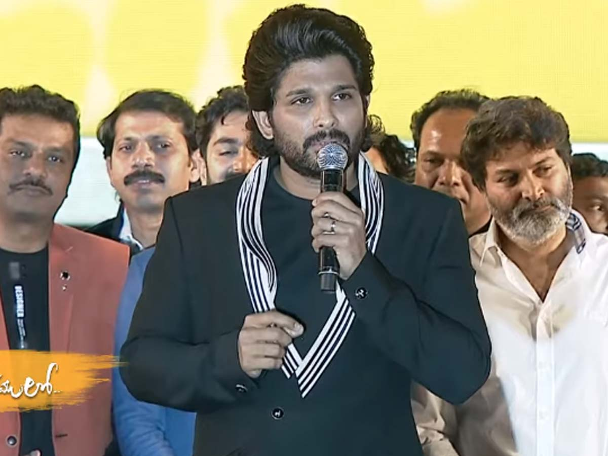 Allu Arjun says:  My father deserves Padma Sri Award