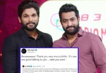 Allu Arjun thanks to Bava Jr NTR