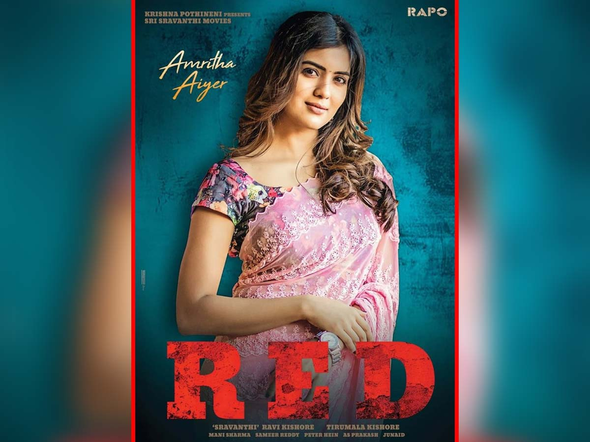 Amrita Aiyer on the board for Ram Pothineni Red