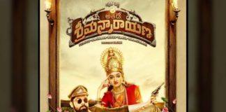 AthadeSrimannarayana 2 Days AP/TS Collections