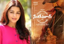 Bhumika Chawla ropes in Gopichand Seetimaarr