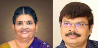 Boyapati Srinu mother no more