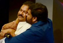 Chiranjeevi pecked a kiss on Mohan Babu cheek