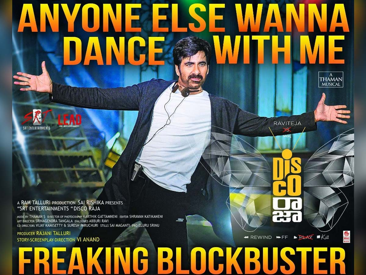Disco Raja 1st Day Collections