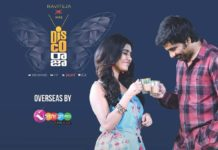 Disco Raja 2 0 teaser review