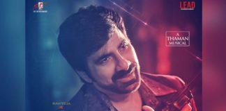 Disco Raja Full Movie Leaked Online