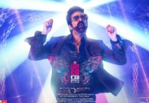 Disco Raja Pre Release Business details