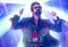 Disco Raja Ram Pum Bum Disco King Mass Maharaja gives perfect retro feel
