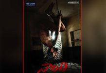 First Look of Naandhi: N*ked Allari Naresh hangs upside down