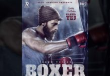 First Look poster of Boxer Varun Tej looks rugged and macho