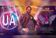 Iceland episode to be highlight of Disco Raja