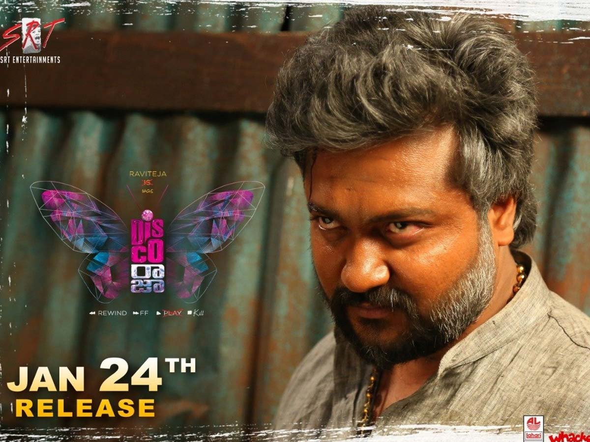 Intense look of AssultSethu from Disco Raja