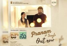 Jaanu first single Pranam review: Soulful melody