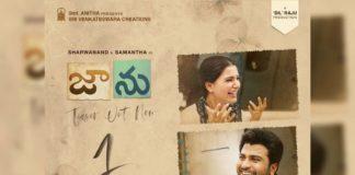Jaanu teaser review Samantha and Sharwanand shine