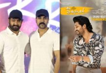 Jr NTR and Ram Charan to watch special screening of Ala Vaikunthapurramuloo?