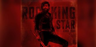 KGF: Chapter 2 Second Look Poster : Yash intense and macho