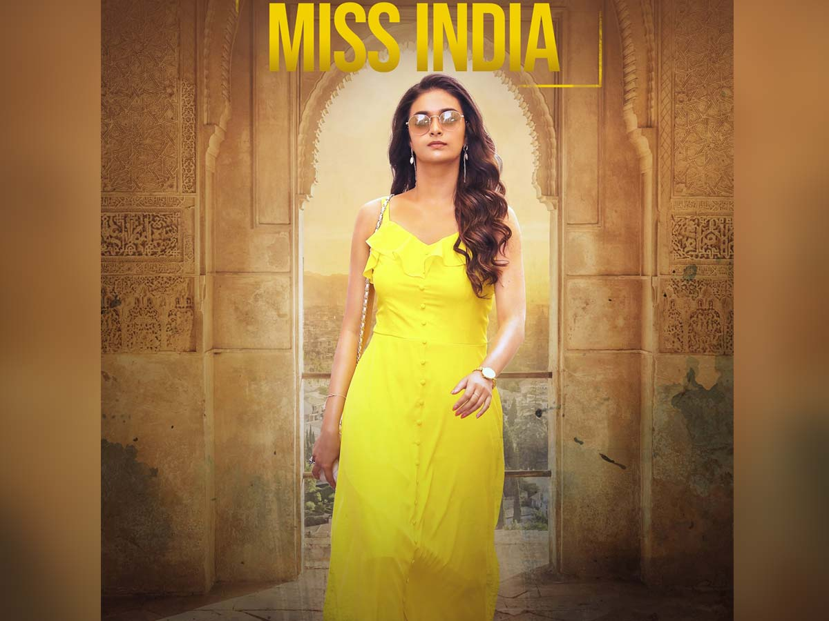 Keerthy Suresh Miss India Story:  Real or Fake but interesting