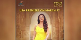 Keerthy Suresh Miss India locks release date