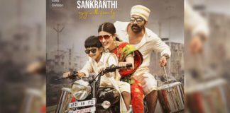 Krack Pic Talk: Shruti Hassan takes a ride with Mass Maharaja