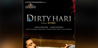 MS Raju Dirty Hari First Look Poster