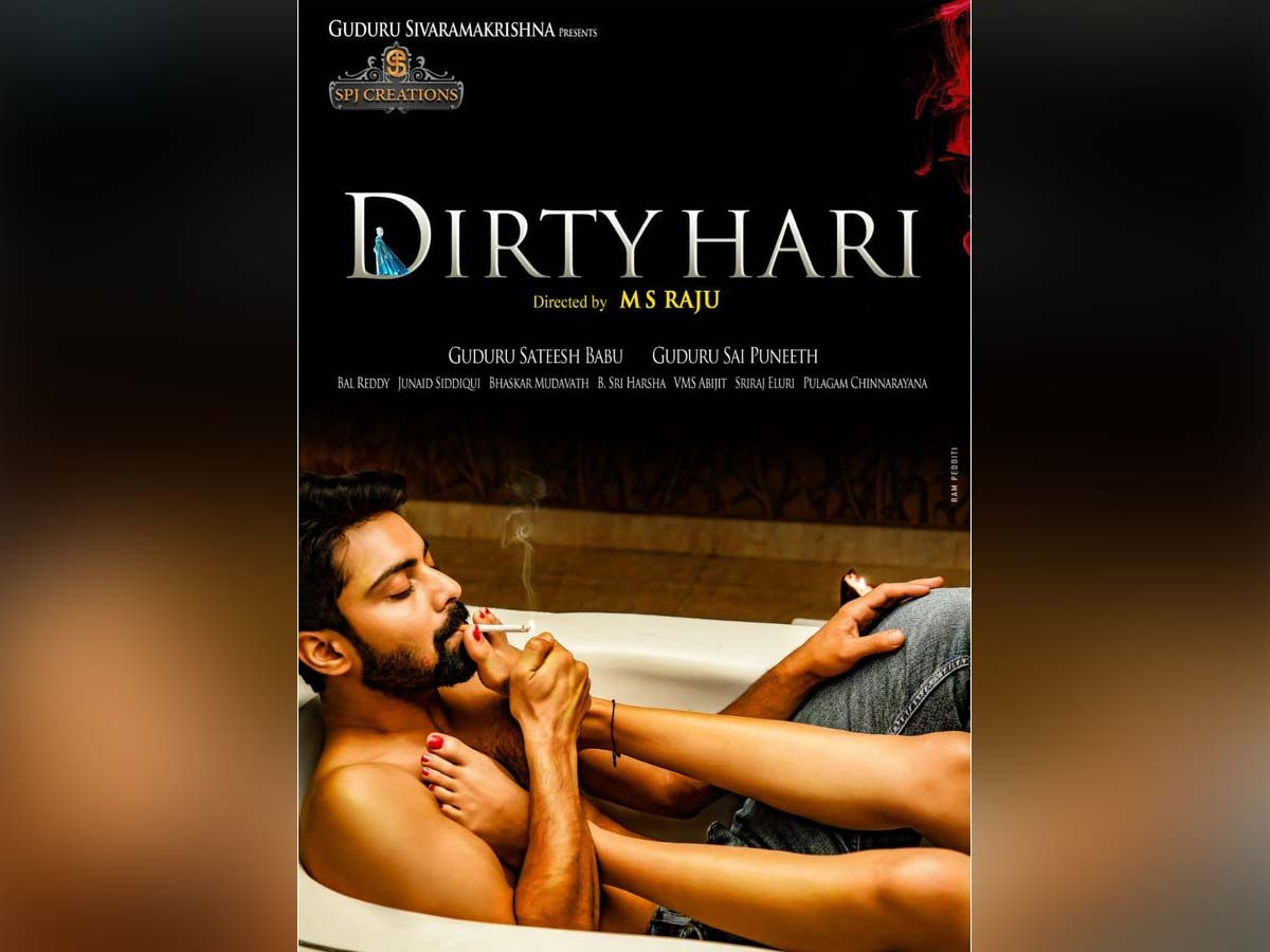 MS Raju Dirty Hari First Look Poster