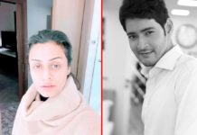Mahesh Babu Birthday wishes to woman of his house