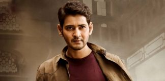 Mahesh Babu confident about the Success of  Sarileru Neekevvaru