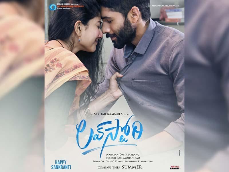 Naga Chaitanya, Sai Pallavi's Love Story is intense
