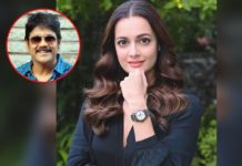 Nagarjuna wife about Stalker, She says: No shame in doing so
