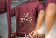 Nani Tuck Jagadish launched