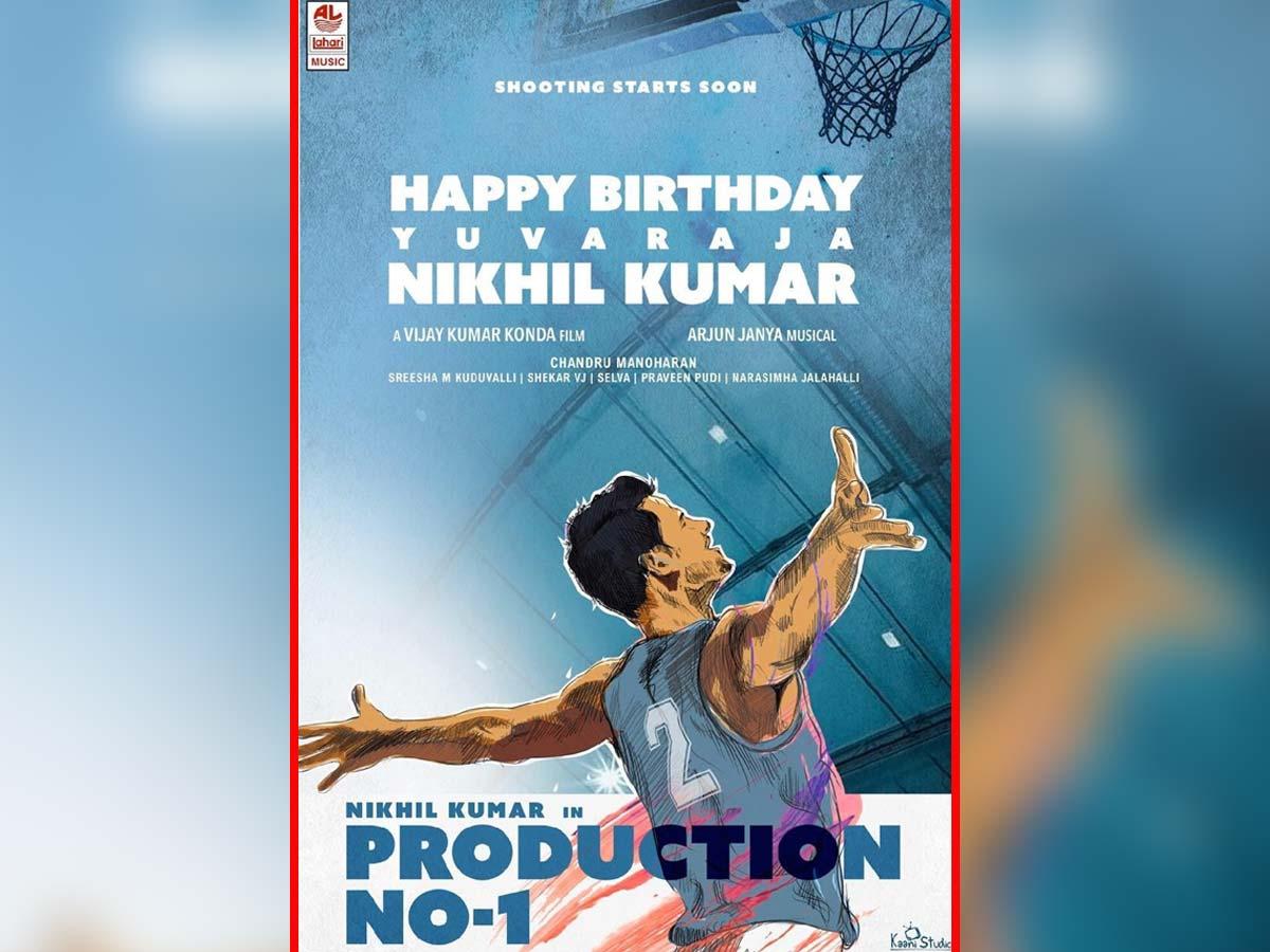 Nikhil Kumar signs Sport based film