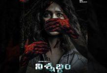 Nishabdham postponed Gets a new release date