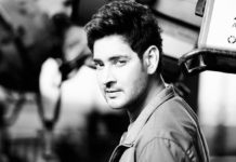 No heroine finalized for Mahesh Babu