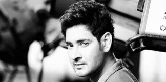 No heroine finalized for Mahesh Babu
