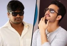 No truth in Hairsh Shankar - Akhil project