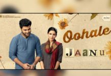 Oohale Song review from Samantha and Sharwanand Jaanu