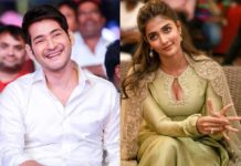 Pooja Hegde increases Salary for Mahesh Babu