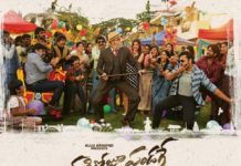 Prati Roju Pandage 18 Days Collections