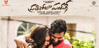 Prati Roju Pandage 22 Days Collections